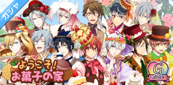 Gacha Banner - Welcome to the Sweet House