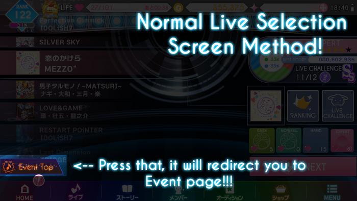 Tsukiakari Irumineito – How to Get to Event Screen 02