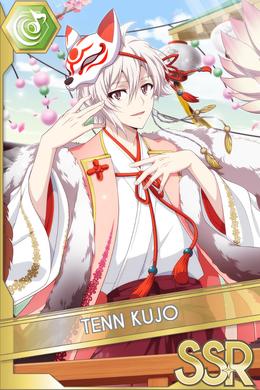 Tenn Kujo (Zodiac)
