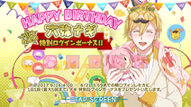 (2017) Happy Birthday Nagi - Login Bonus Screen