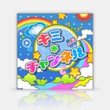 Img music2-01