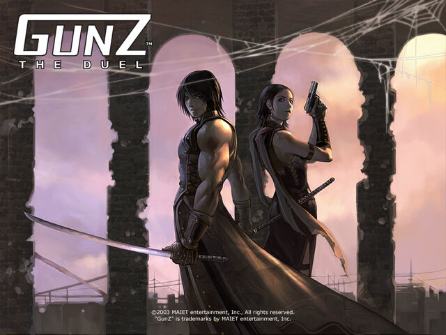File:Gunz the duel-3.jpg