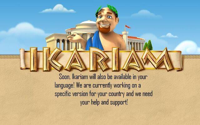 File:Ikariam Coming Soon.jpg