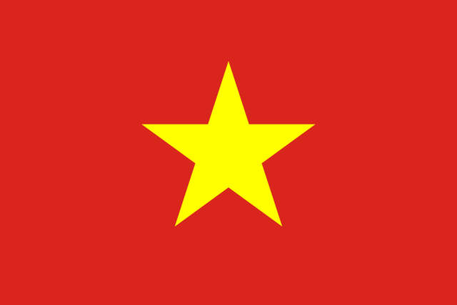 File:Vn.png