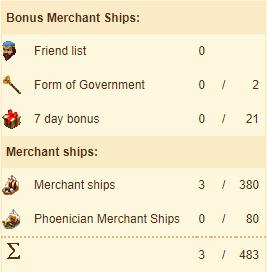 File:TradeShip.png