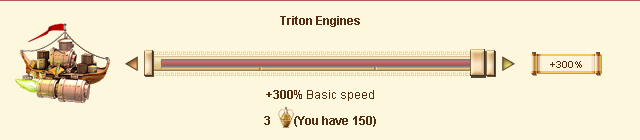 File:Triton Engines-300.png