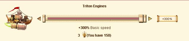 Triton Engines-300