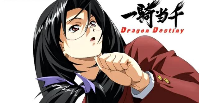 File:Ikkitousen Dragon destiny eye catch 1 episode 3.png