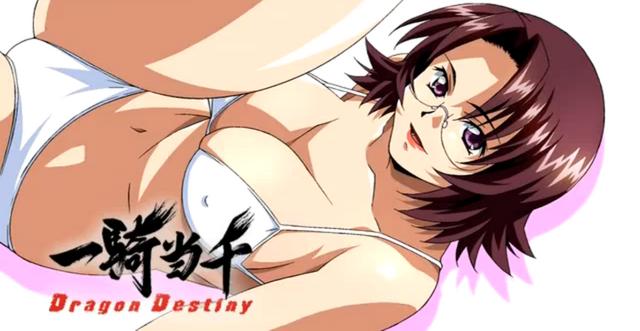 File:Ikkitousen Dragon destiny eye catch 2 episode 4.png