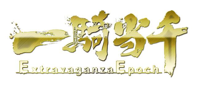 File:Ikki-ee ova logo.jpg