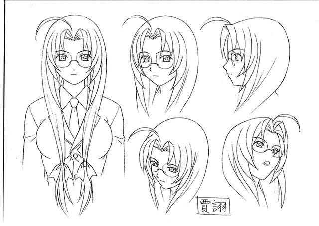 File:Settei-ikki tousen dragon destiny-048.jpg