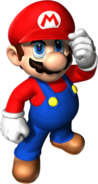 255px-Mariogood