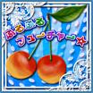 File:Song-furufurufuture.jpg