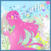 File:Song-kimiwamelody.jpg
