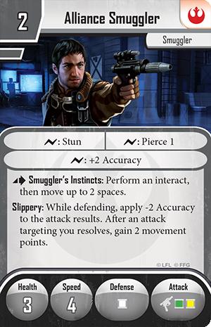 File:Alliance-smuggler.png