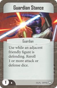 File:GuardianStance-1-.png