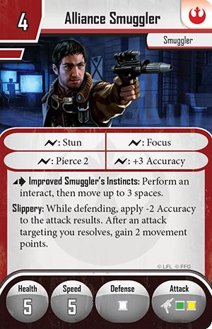 File:Alliance-smuggler-elite.png