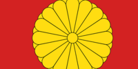 Imperial Shogunate of Japan