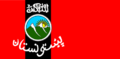Flag of Pakhtunistan
