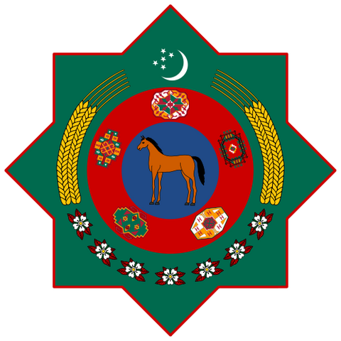 File:Coat of Arms of Turkmenistan.png