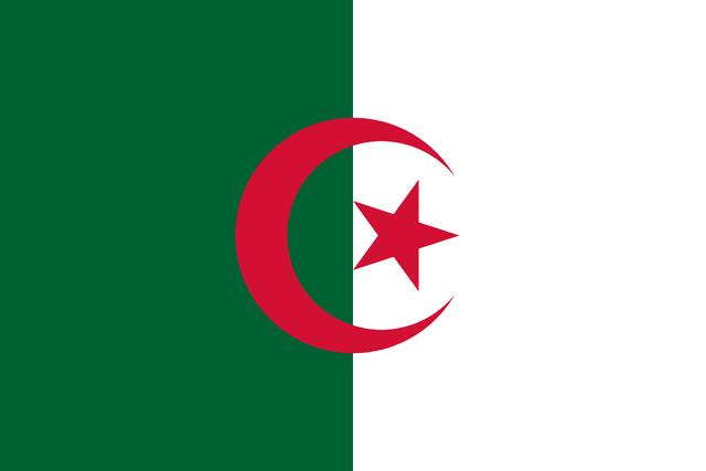 File:Flag of Algeria .png