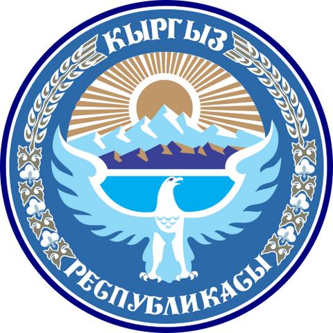 File:National emblem of Kyrgyzstan.png