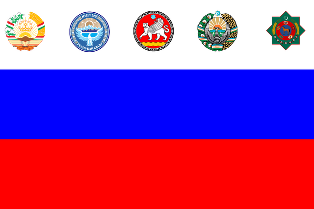 File:Central Asian SSR.png
