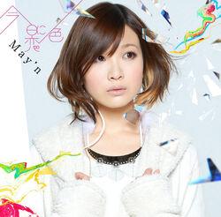 RMMS-Mayn-Kyou-ni-Koiiro-CD-DVD-500
