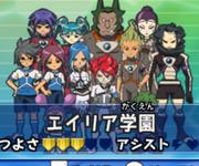 Neo Genesis Team