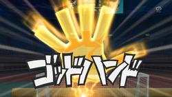 God Hand CS 3 HQ 6