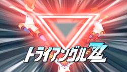 Triangle ZZ Wii