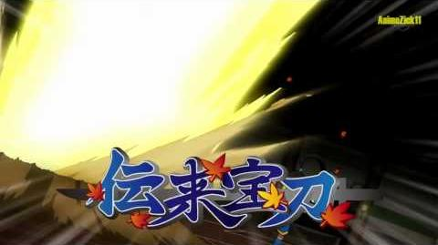 Inazuma Eleven GO Chrono Stone 23 - Denrai Houtou 伝来宝刀 HD