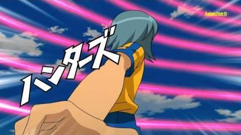 Inazuma Eleven GO Chrono Stone 29 - Hunter's Net V2 ハンターズネット V2 HD