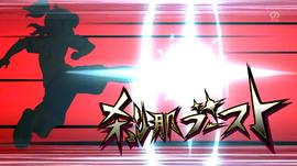 Setsuna Boost CS 17 HQ 23