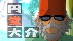 Endou Daisuke's Debut CS 10 HQ
