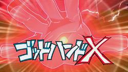 God Hand X CM 9