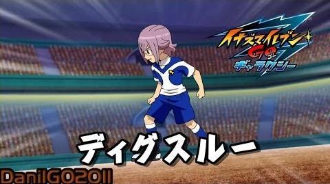 Inazuma Eleven GO Galaxy Dig Through (ディグスルー) Full HD
