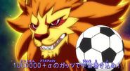 Soul Lion HQ