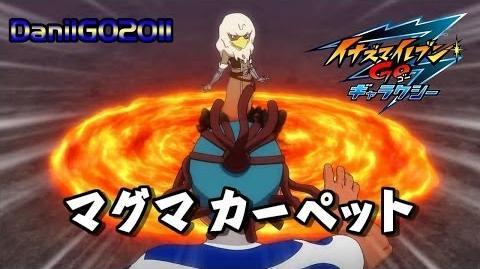 Inazuma Eleven GO Galaxy Magma Carpet (マグマカーペット) Full HD