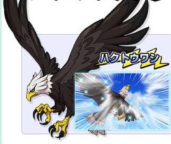 Hakutowashi on official site