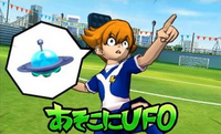 Asokoni UFO game