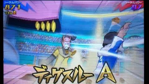 Inazuma Eleven GO 3 Galaxy Dig Through
