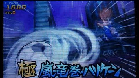 Inazuma Eleven GO 3 Galaxy Arashi Tatsumaki Hurricane