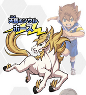 Horse on official site