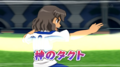 Thumbnail for version as of 16:44, June 14, 2013