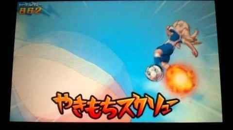 Inazuma Eleven GO Galaxy Yakimochi Screw