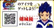 QR code for Yuuichi