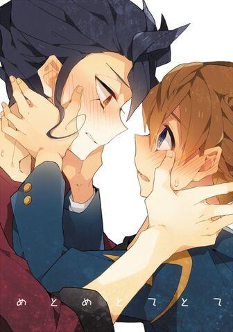 File:Love in their eyes.jpg