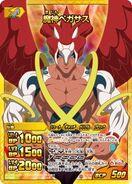 Majin Pegasus(Golden)