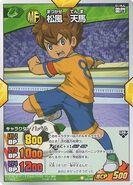 Tenma (Midfielder)